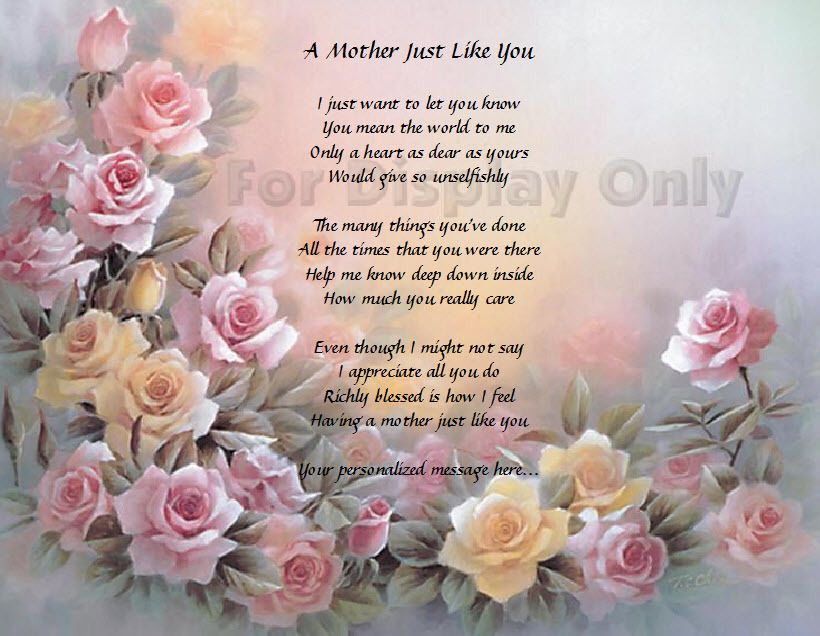 Gift for Mom Personalized Poem Birthday Mothers Day Or Christmas Gift