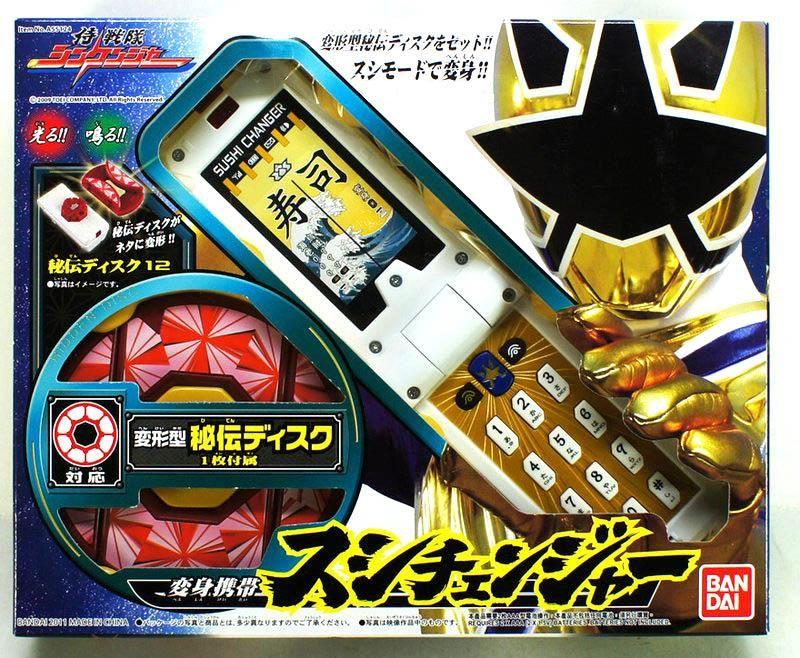 Power Rangers Samurai Sentai Shinkenger Gold Mega Light Samuraizer